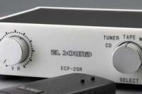 Remote Control Preamplifier ECP-2SR